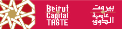 Beirut Capital of Taste - 29 March 2011